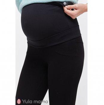Брюки-лосины теплые для беременных MySecret Kristi warm TR-49.101 Черный