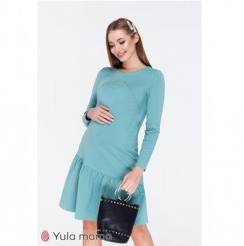 Платье для беременных Joi MySecret DR-49.151 Голубой