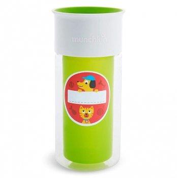 Чашка непроливная Munchkin Miracle 360 Insulated Sticker Салатовый 17407.03 266 мл