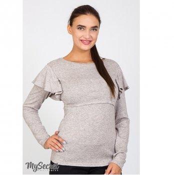 Джемпер для беременных и кормящих MySecret Dora BL-47.091 капучино меланж