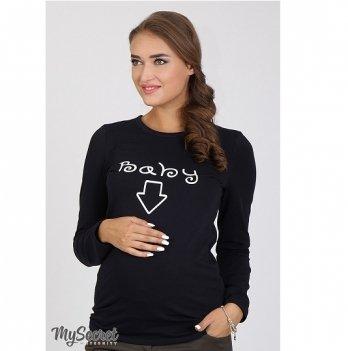 Лонгслив для беременных MySecret Petsy long LS-36.061 индиго