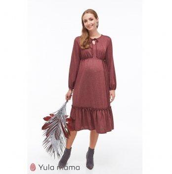 Платье-миди для беременных и кормящих MySecret Monice DR-39.061 бордовый меланж