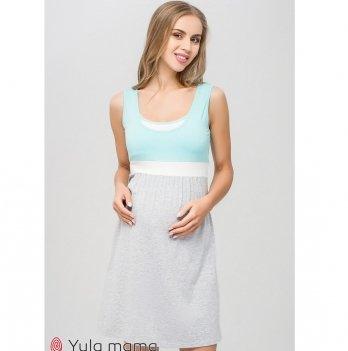 Ночная сорочка для беременных и кормящих MySecret Sela Серый NW-1.8.7