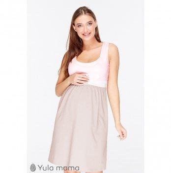 Ночная сорочка для беременных и кормящих MySecret Sela Бежевый NW-1.8.6