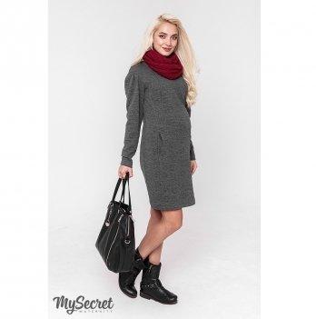 Теплое платье для беременных и кормящих MySecret Brook DR-48.181 темно-серый меланж