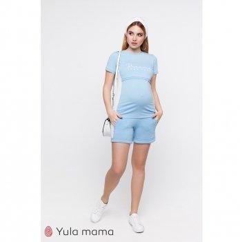 Костюм для беременных и кормящих MySecret Janel Голубой ST-20.022