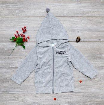 Курточка велюровая Minikin Серый 192004
