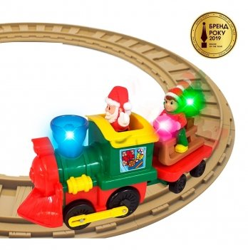 Игровой набор с железной дорогой Рождественский экспресс Kiddieland 056770