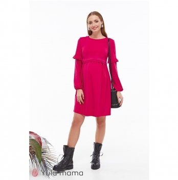 Платье для беременных и кормящих MySecret Mirion DR-39.022 малиновый
