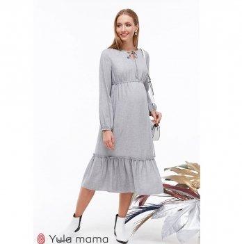 Платье-миди для беременных и кормящих MySecret Monice DR-39.062 серый меланж