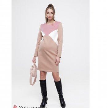 Теплое платье для беременных и кормящих MySecret Denise Бежевый DR-49.203