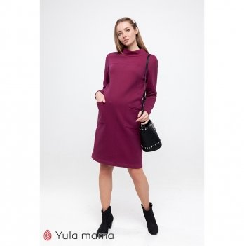 Платье для беременных и кормящих MySecret Allix Бордовый DR-49.172