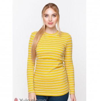 Лонгслив для беременных и кормящих MySecret Poppy Желтый NR-10.032