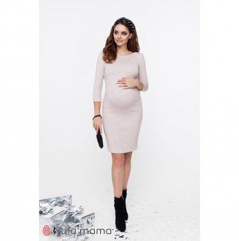 Вечернее платье для беременных и кормящих мам MySecret Elyn Бежевый DR-49.232