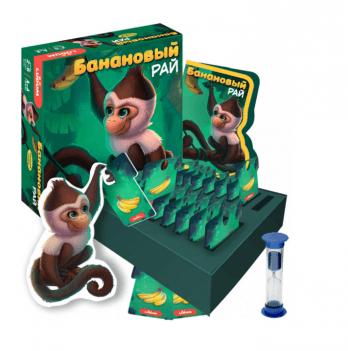 Игровой набор Ludum Банановый рай, игра+рассказ+аудиосказка, на русском языке