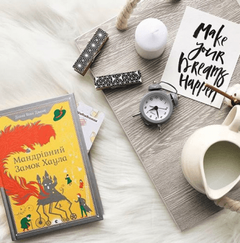 Книга Мандрівний замок Хаула, Видавництво Старого Лева