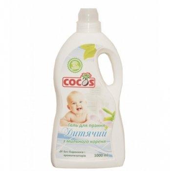 Детский гель для стирки на основе кокосового мыла Cocos 6367 1000 мл.