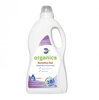 Гель для стирки детских вещей Sensitive Organics 1 л