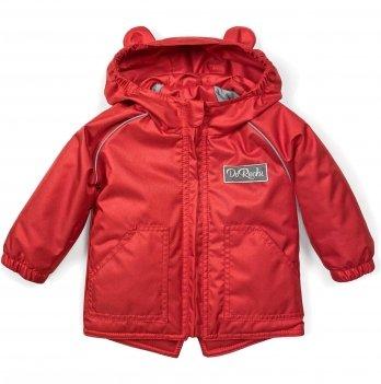 Куртка детская демисезонная ДоРечі Красный 9 мес - 2 года 1924