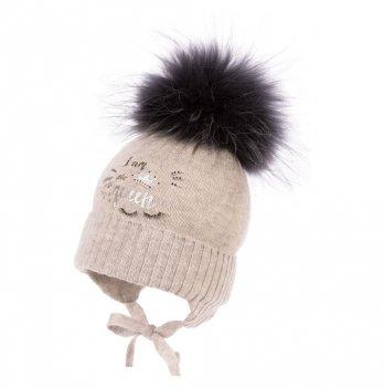 Теплая шапка для девочки Jamiks Vig I, помпон Енот, серая