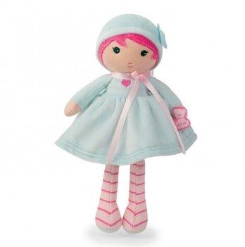 Кукла мягкая Kaloo Azure, Моя первая кукла, средняя, 25 см