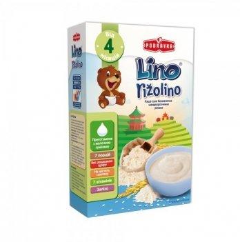 Каша рисовая Podravka Lino Rizolino безмолочная 200 г