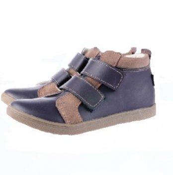 Ботинки демисезонные Mrugala синий с коричневым