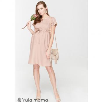 Платье для беременных и кормящих мам MySecret Rossa DR-29.052 темный нюд