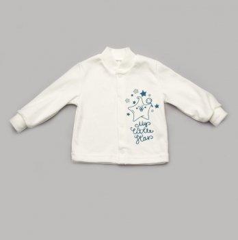 Кофточка для мальчиков интерлок Модный карапуз My little star