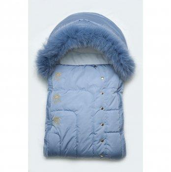 Конверт для новорожденного на выписку Модный карапуз, с опушкой, голубой