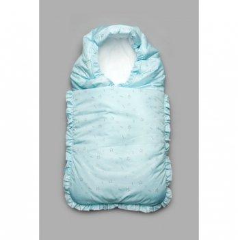 Зимний конверт для новорожденного Модный карапуз Голубой 03-00894