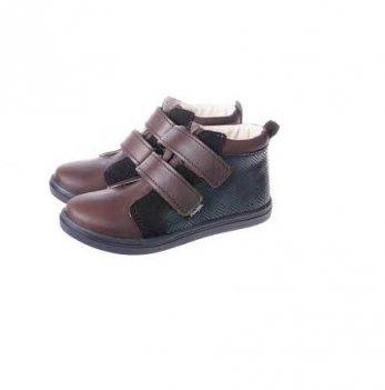 Ботинки демисезонные Mrugala коричнево-серые