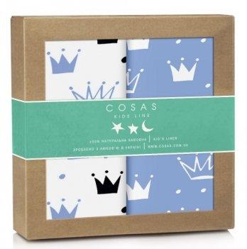 Набор пеленок бязь Cosas Crown Blue&White 78х100 см 2 шт