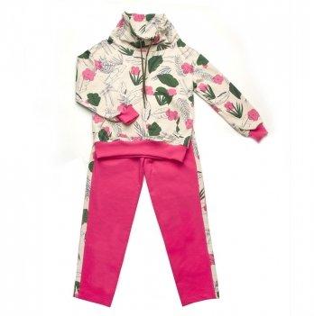 Спортивный костюм для девочки Модный карапуз Flora Бежевый/Малиновый 03-00979