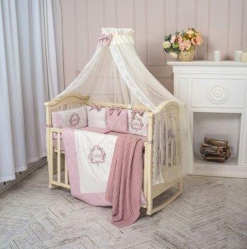 Комплект Маленькая Соня Elegance, стандартная кроватка, 7 предметов, розовый