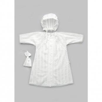 Крестильный набор для мальчика Модный карапуз Белый 03-01011