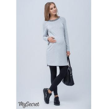 Лосины для беременных, MySecret, черные