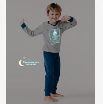 Пижама Smil Сказочные Сны для мальчиков Серый меланж 12-18 мес