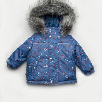 Куртка зимняя Космос Модный карапуз 03-00880 голубой