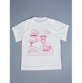Футболка для девочки Модный карапуз Розовый жираф 303-00024