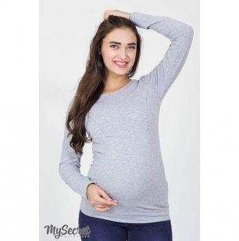 Базовый лонгслив для беременных и кормящих мам MySecret, серый меланж