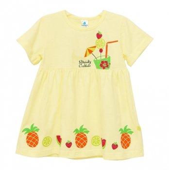 Платье Minikin Желтое