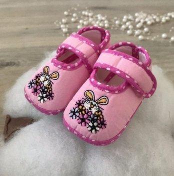 Пинетки Бетис Модель-42 Розовый текстиль