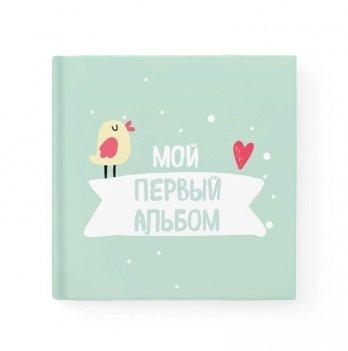 Первый альбом малыша Memiks Мой первый альбом рус.