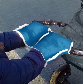 Муфта-трансформер два в одном Winter Muff Ontario Baby ART-0000299 васильковый