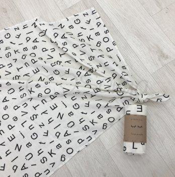 Пеленка муслиновая Маленькая Соня Буквы 4666291 77х100 см