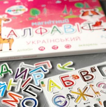Магнитный Украинский алфавит Акварель, Home-ABC