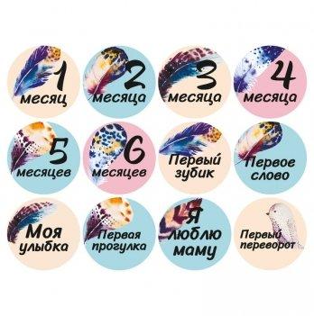 Набор наклеек для фото Memiks Бохо 0-6 месяцев рус.