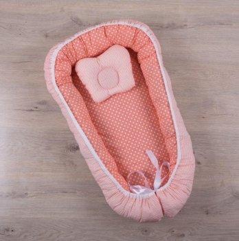 Кокон для новорожденных Бетис Вишенка Коралловый