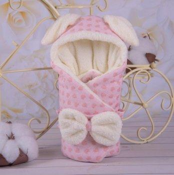 Демисезонный конверт-одеяло с поясом резинкой Бетис Вухастий Амурчик Розовый 27683393 80х80 см